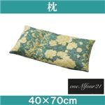 「ワンエムフォー21」 枕 40×70cm