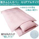 「ワンエムフォー21」 フィットシーツ(敷きふとんカバー) セミダブルサイズ ピンク