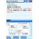 ニンテンドーDS 旺文社 でる順 理科DS - 縮小画像4