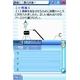 ニンテンドーDS 旺文社 でる順 理科DS - 縮小画像6
