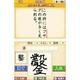 ニンテンドーDS 財団法人日本漢字能力検定協会公式ソフト 250万人の漢検プレミアム 写真5