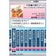 ニンテンドーDS 英文多読DS 世界の名作童話 - 縮小画像2