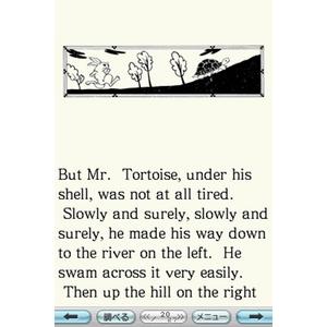 ニンテンドーDS 英文多読DS 世界の名作童話の紹介画像3