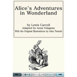 ニンテンドーDS 英文多読DS 世界の名作童話の紹介画像4