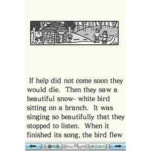 ニンテンドーDS 英文多読DS 世界の名作童話の紹介画像5