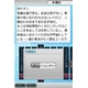 ニンテンドーDS 英文多読DS 世界の文学選集 写真5