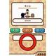 ニンテンドーDS 陰山英男の反復音読DS英語 - 縮小画像3