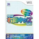 Wii NEW右脳キッズWii