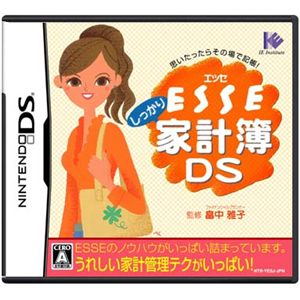 ニンテンドーDS ESSEしっかり家計簿DS