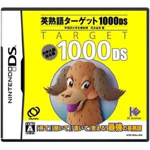 ニンテンドーDS 英熟語ターゲット1000DS - 拡大画像