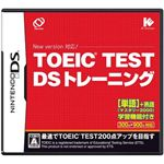 �˥�ƥ�ɡ�DS TOEIC(R)TEST DS�ȥ졼�˥�