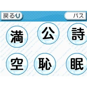 ニンテンドーDS 英単語ターゲット1900DS