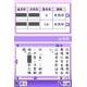 ニンテンドーDS 古文 漢文DS - 縮小画像2