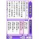 ニンテンドーDS 古文 漢文DS - 縮小画像3