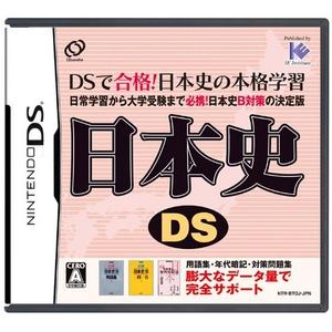 ニンテンドーDS 日本史DS - 拡大画像