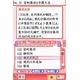 ニンテンドーDS 日本史DS - 縮小画像2