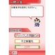 ニンテンドーDS 日本史DS - 縮小画像5