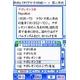 ニンテンドーDS 世界史DS - 縮小画像4