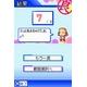ニンテンドーDS 世界史DS - 縮小画像6