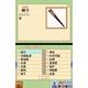 ゼロからカンタン中国語DS - 縮小画像2