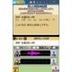 ゼロからカンタン中国語DS - 縮小画像3