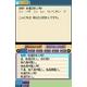 ゼロからカンタン中国語DS - 縮小画像4