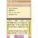 ゼロからカンタン中国語DS - 縮小画像6