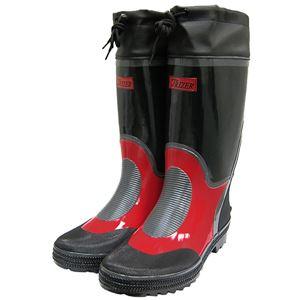 【ミタニ】長靴 TRIZER(ブラック) サイズ:LL(27〜28cm)