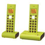 SHARP(シャープ) デジタルコードレス電話機(親機コードレス+子機1台付)グリーン系 JD-S05CW-G JDS05CW【送料無料】