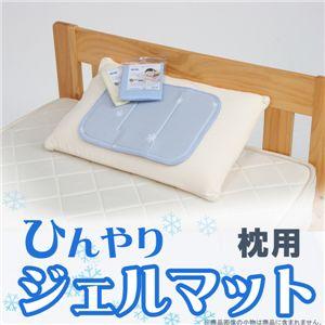 ひんやりジェルマット 枕用 カバー無 洗える 雪柄 30*40cm  FCD-81014