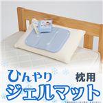 ひんやりジェルマット 枕用 カバー無 雪柄