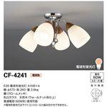 山田照明 シャンデリア シーリングライト(蛍光灯) D.Scandza CF-4241【送料無料】
