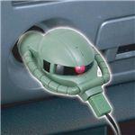 SEIWA(セイワ) 車載用 DCチャージャー モノアイが光る!量産型ザク カーチャージャー for スマートフォン microUSB GC28