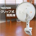 TEKNOS 18cm クリップ扇風機 CI-189(G)