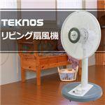 TEKNOS 30cmリビングメカ扇風機 KI-1756(GY)