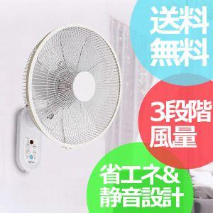 【DCモーター】TEKNOS(テクノス) 35cm羽根 フルリモコン 壁掛け扇風機 ホワイト KI-DC355 - 拡大画像