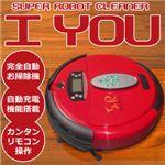 SunRuck(サンルック) スーパーロボットクリーナー I YOU SR-RC01R