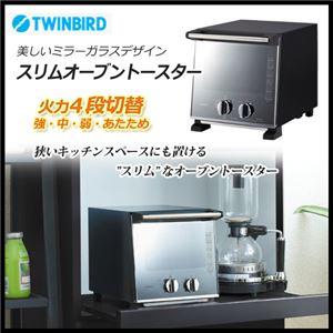 ツインバード(TWINBIRD) スリムミラー ガラスオーブントースター TS-D037PB