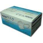 サージカルマスク 3層構造 【1箱50枚入×40箱セット】 使い捨て マスク BFE95%以上 日本語表記パッケージで安心