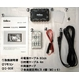 SKビジョン 車載用10インチ液晶モニター4画面表示【監視カメラ用モニターとしてもオススメ】【4画面同時表示機能搭載】 オートディマー機能、LEDバックライトで薄型、長寿命 SKV-1024QM 10.2型ワイドVGASKV1024QM - 縮小画像3