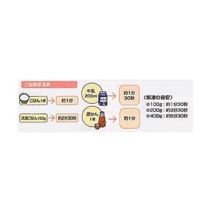 TWINBIRD 【激安】 電子レンジ 温めから解凍まで4段階切替 庫内容量17L 【60Hz西日本用】