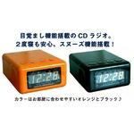 6,890円 創和 お目覚めCDラジオ 目覚まし時計にCD・ラジオがつきました!