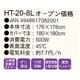 三京 電気ホットカーペット HT-20-8L 2畳用【ダニ退治機能付】 写真2
