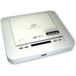 コンパクトDVDプレーヤー YTO-502W ホワイト 【MP3対応】リピート再生、プログラム再生対応 新品 メーカー保証つき