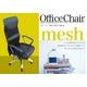 高級メッシュオフィスチェア RS-A009 【メッシュ素材のさわやかなチェアー。抜群の安定感と座り心地】 - 縮小画像1