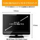 【エコポイント対象】Jericho デジタルハイビジョン対応22V型液晶テレビ JD-220C  【HDMI端子、D4端子搭載】PCモニターとしても使用可能! - 縮小画像3