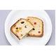 ツインバード パン焼き器 ホームベーカリー PY-D537VO 家庭で焼きたての美味しいパンが味わえます!マイコン全自動制御だからカンタン! - 縮小画像5
