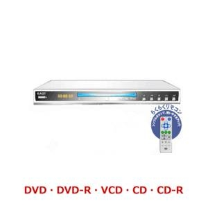 DVDプレイヤー DV-M3201 すっきりとしたコンパクトサイズ!豊富な出力端子! - 拡大画像
