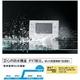 ツインバード 防水ポータブルDVDプレーヤー VD-J712W 【業界最高クラスの防水性能】 SDカードスロット内蔵 写真2