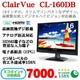 ClairVue 16型地上デジタルハイビジョン液晶テレビ  テレビ CL-160DB エコポイント対象】 【26V未満】 - 縮小画像1